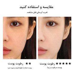 ماسک-ورقه-ای-مروارید-خاویار