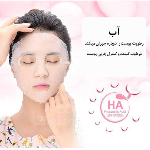 ماسک-ورقه-ای-هیالورونیک-اسید-و-مروارید1